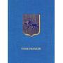 Dictionnaire des familles françaises ou notables tome I